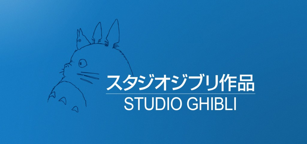 Studio_Ghibli_Wallpaper
